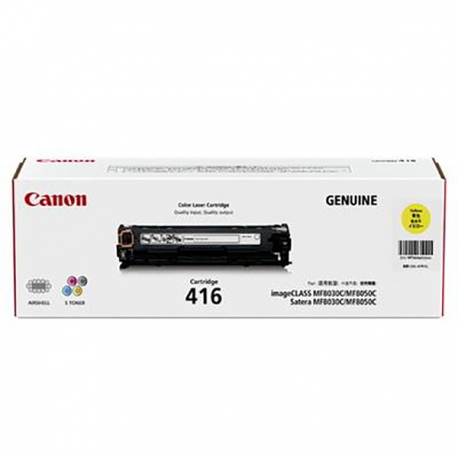 Canon 416 Toner Cartridge Yellow