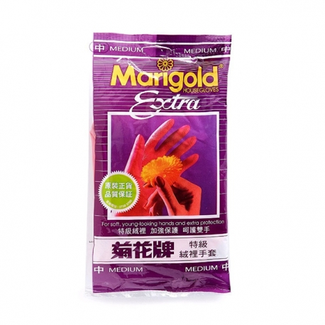 Marigold Extra Rubber Gloves Medium