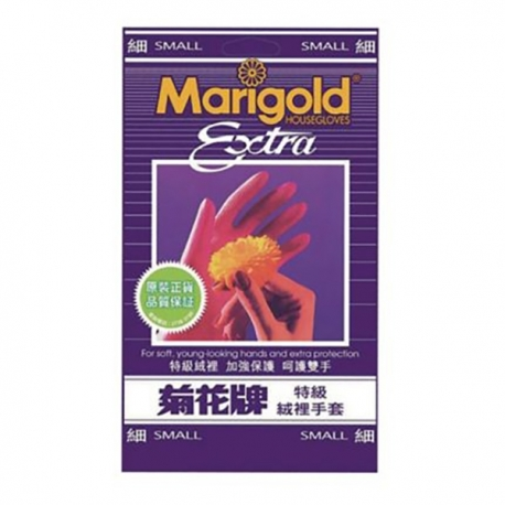 Marigold Extra Rubber Gloves Small