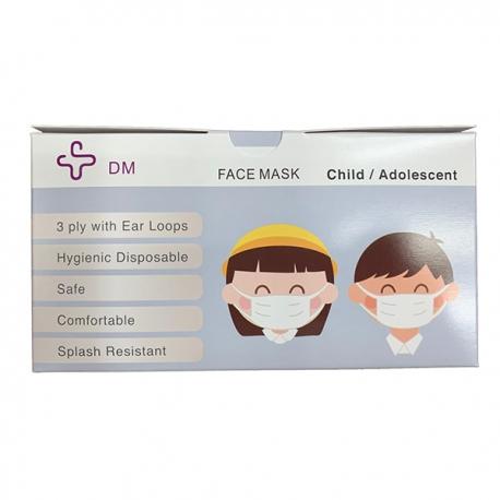 DM 兒童過濾口罩 掛耳 3層 50個 (非獨立)