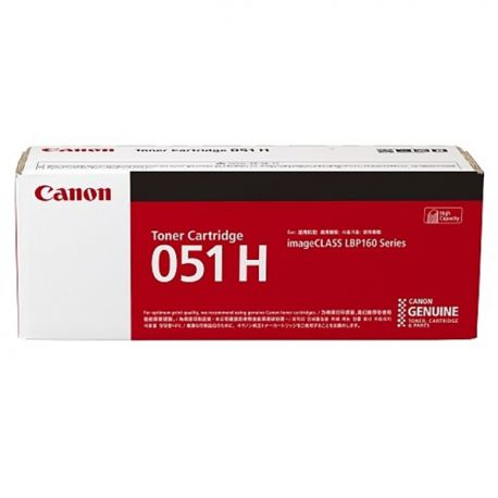 Canon 051H Toner Cartridge Black