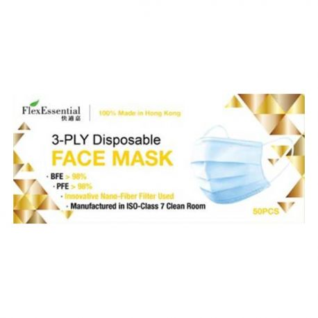 FlexEssential 3-ply Disposable Mask Level 2 100% Made in Hong Kong 50pcs/Box