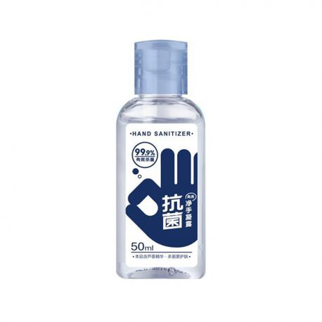 M&G ARHN-8103 75% Alcohol Antibacterial Hand Sanitizer 50ml