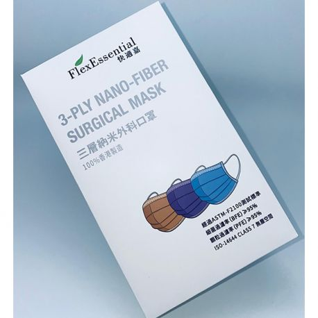 FlexEssential 3-ply Disposable Mask Level 1 3-color 30Pcs (100% Made in Hong Kong)