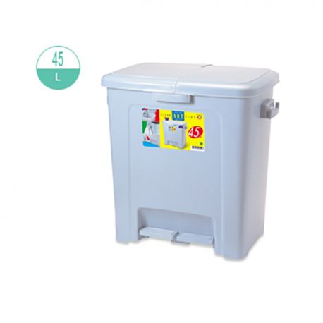 429 Rectangular Double Step On Rubbish Bin 45Litre Grey