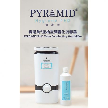 PYRAMID®PhD QT-JS1802 Table Disinfecting Humidifier 4L