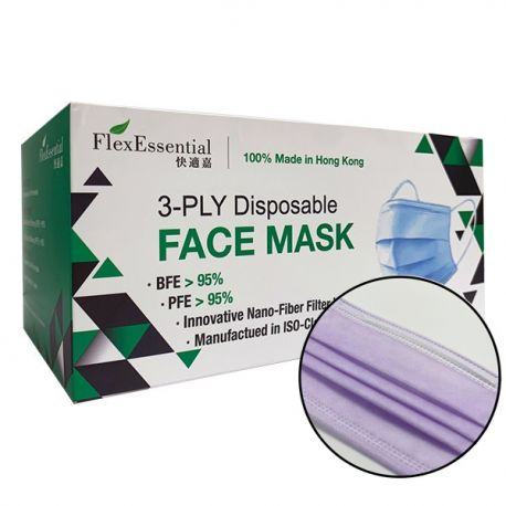 FlexEssential 3-ply Disposable Mask Level 1 100% Made in Hong Kong 50pcs/Box Lavender Purple