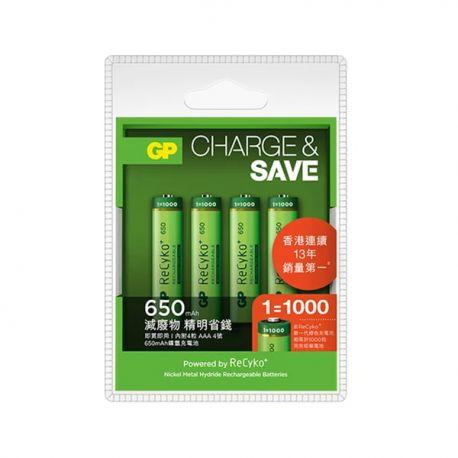 GP ReCyko+ Rechargeable Battery 3A 650mAh 4pcs