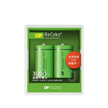 GP 超霸 ReCyko+ Rechargeable Battery C 3000mAh 2pcs