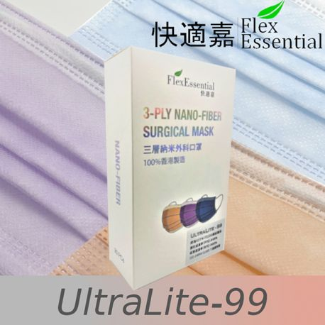 FlexEssential UltraLite-99 Level 3 3-ply Disposable Mask 100% Made in Hong Kong 30pcs/Box