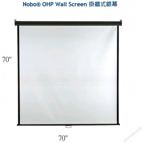 "Nobo AP-180 Projector Wall Screen 70""x70"""