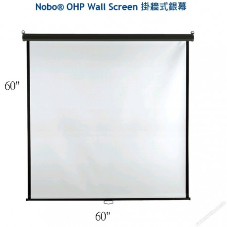 "Nobo AP-150 Projector Wall Screen 60""x60"""