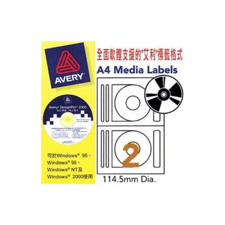 Avery L7660 Media Labels CD Labels Dia.114.5mm 200's White