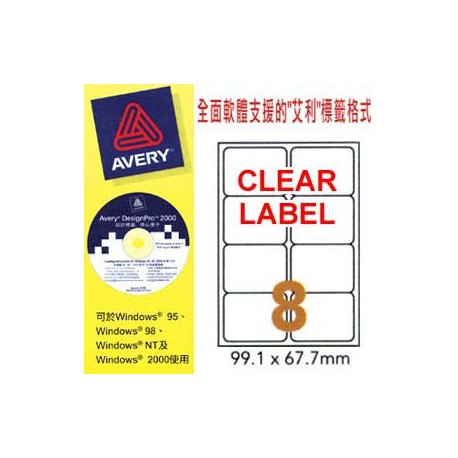 Avery L7565 Mailing Labels 99.1mmx67.7mm 80's Clear