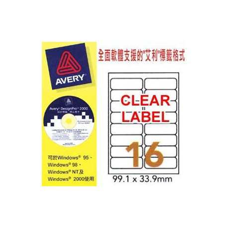 Avery L7562 Mailing Labels 99.1mmx33.9mm 160's Clear