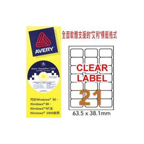 Avery L7560 Mailing Labels 63.5mmx38.1mm 210's Clear