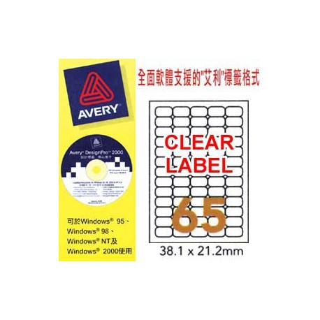 Avery L7551 Mailing Labels 38.1mmx21.2mm 650's Clear