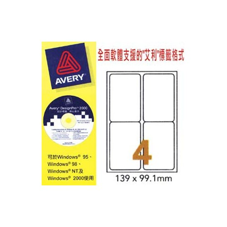 Avery L7169 Shipping Labels 139mmx99.1mm 400's White