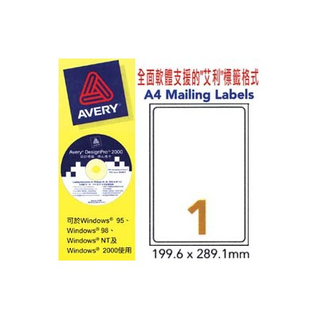 Avery L7167 Shipping Labels 199.6mmx289.1mm 100's White