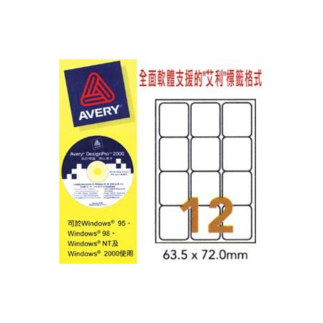 Avery L7164 Address Labels 63.5mmx72mm 1200's White