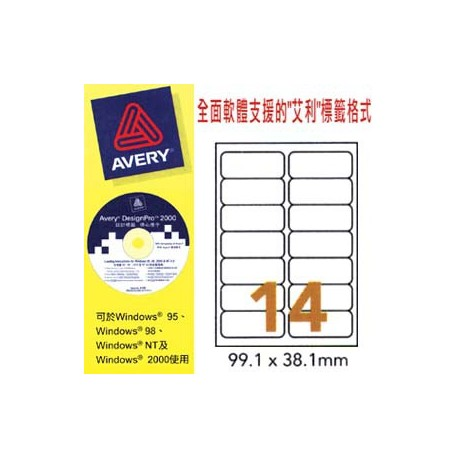 Avery L7163 Address Labels 99mmx38.1mm 1400's White