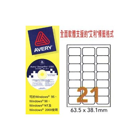 Avery L7160 Address Labels 63.5mmx38.1mm 2100's White