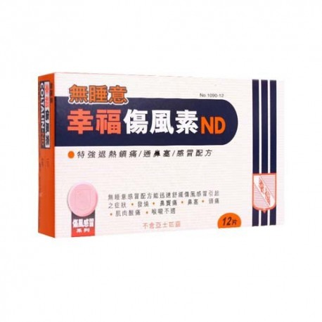 Fortune Pharmacal Non-Drowsy ND Coltalin 12's
