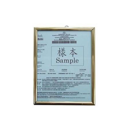No.106 HK Business Registration Frame Aluminum Frame Golden