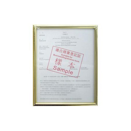 HK Business Registration Frame Aluminum Frame Golden