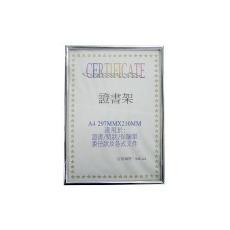 HK License Insurance Frame A4 Aluminum Frame Silver