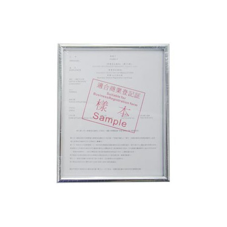 HK Business Registration Frame A5 Aluminum Frame Silver
