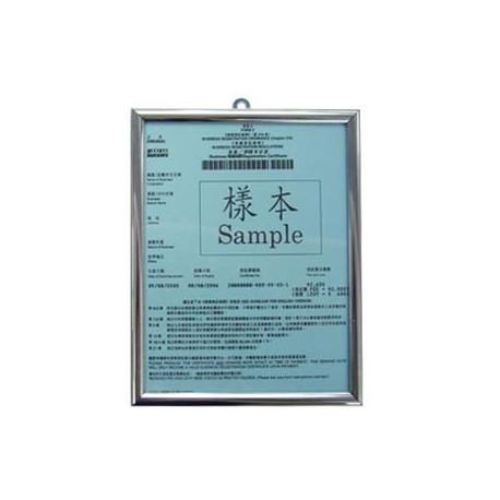No.106 HK Business Registration Frame Aluminum Frame Silver