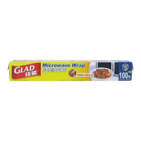 Glad Microwave Wrap 100Feet