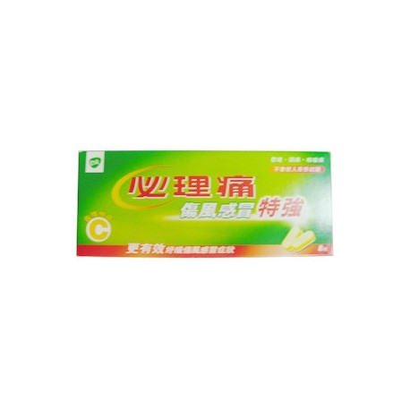 Panadol Extra Cold & Flu Tablets 8's