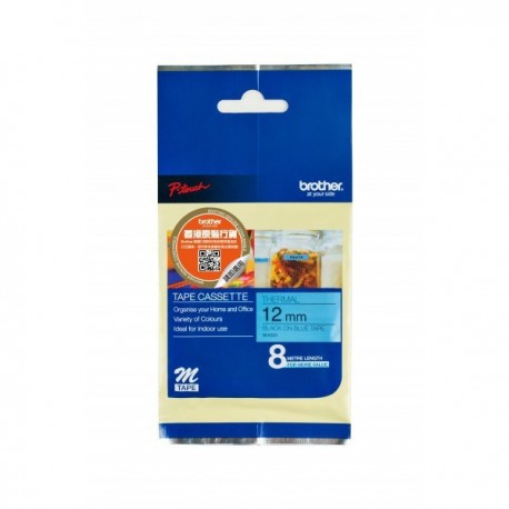 Brother M-K531 Label Tape 12mmx8M Black On Blue