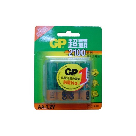 GP Rechargeable Battery 2A 2100mAh 4's
