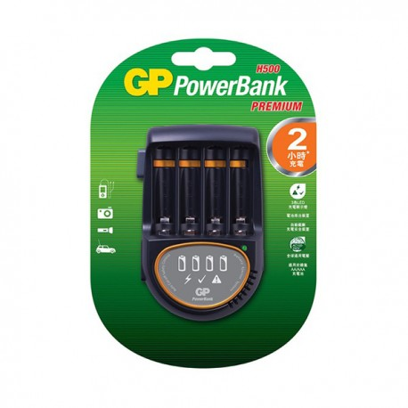 GP PB50 2 Hours PowerBank w/Rechargable battery 2A 4's