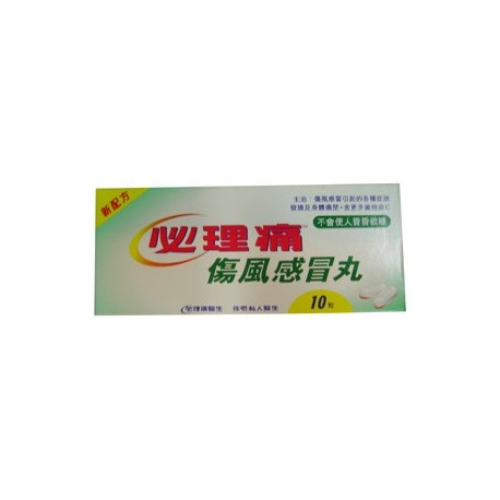 Panadol Cold & Flu Tablets 10's