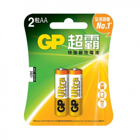 GP Ultra Alkaline Battery 2A 2's