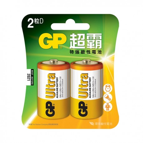 GP Ultra Alkaline Battery D 2's