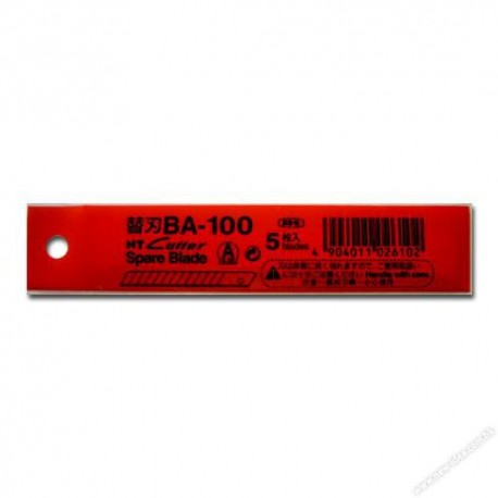 NT BA-100 Cutter Blade Small 5's