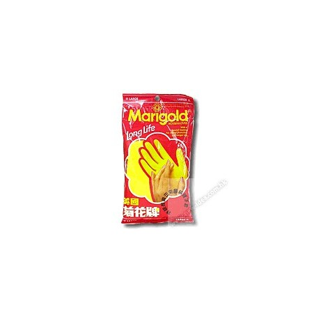 Marigold Longlife 3 Layers Rubber Gloves Large