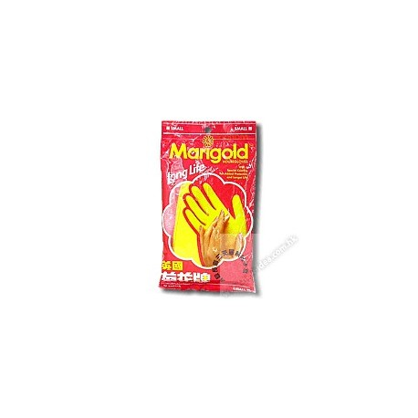 Marigold Longlife 3 Layers Rubber Gloves Small