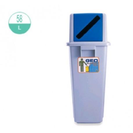GEO 58P Waste Paper Recycle Rubbish Dustbin