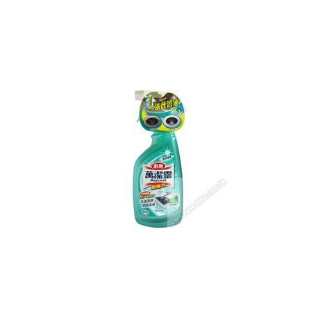 Magiclean Kitchen Cleaner Spray 500ml