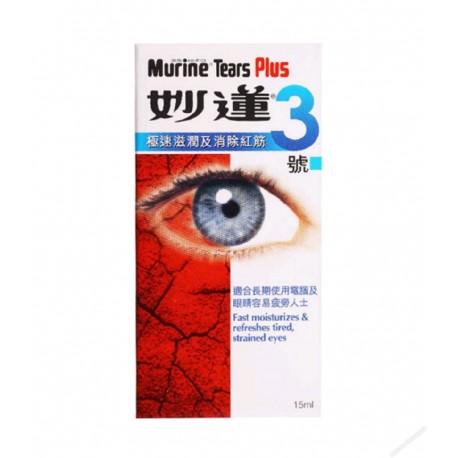 妙蓮 3號 眼藥水 15毫升