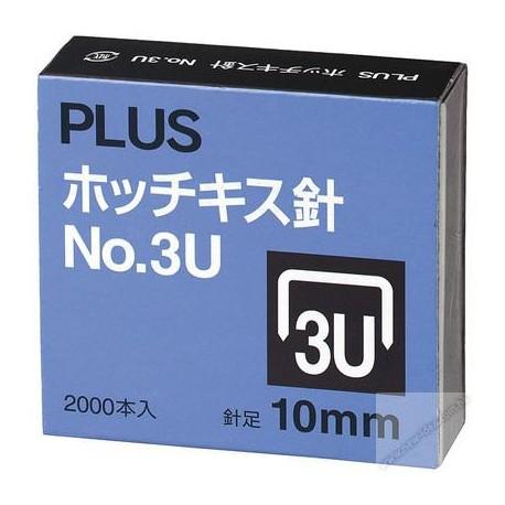 Plus No.3U Staples 2000's