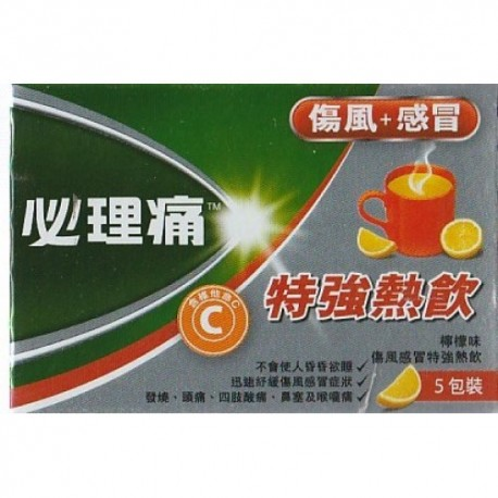 Panadol Extra Cold & Flu Hot Remedy Lemon 5Packs