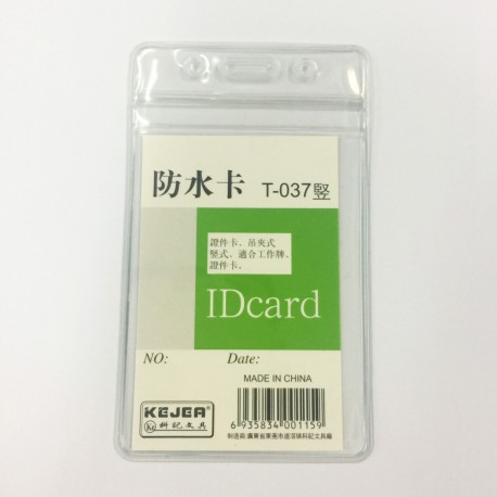 T-037 Soft Name Badge Waterproof 65mmx93mm Clear Vertical