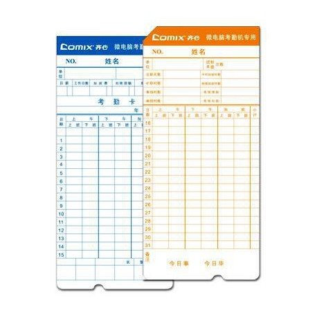 Comix F3505 Time Record Card 100Sheets